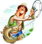Horgász Ajándékok